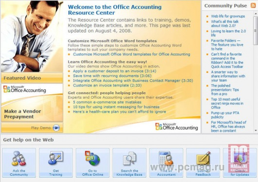 Microsoft Office Accounting - Wikipedia